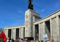 День Победы в Германии: Бессмертный полк в Берлине прошел несмотря на пандемию