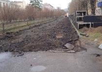 Асфальт начали снимать для ремонта теплотрассы на улице Горького в Чите