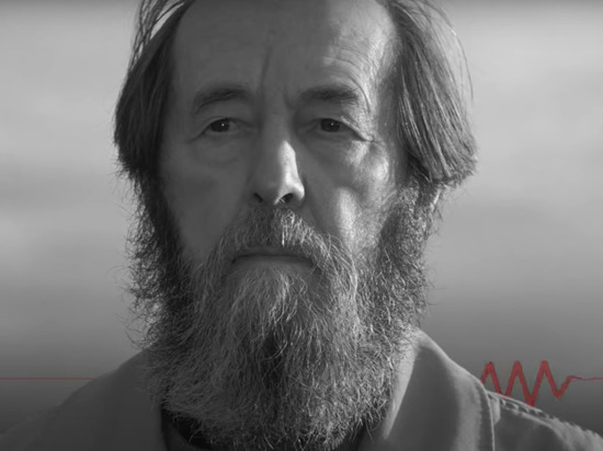 В Швеции рассекретили подробности присуждения Нобелевской премии Солженицыну