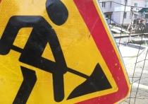 Улицу Профсоюзную для ремонта Театральной площади перекроют 11 мая в Чите