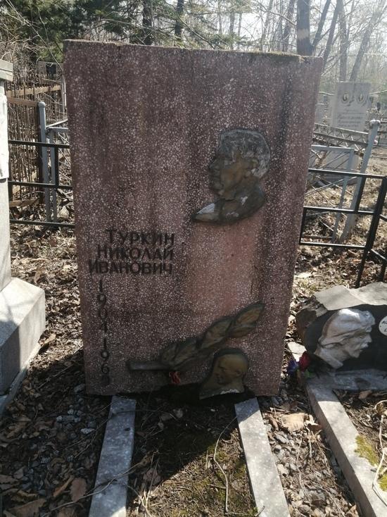 Ушедшие в историю: московский художник Иван Туркин, ставший директором Дальневосточного художественного музея в Хабаровске