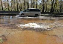 В центре Абакана случился порыв водопровода