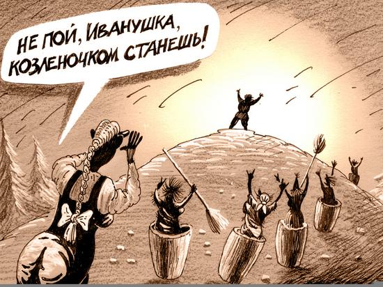 На выборах в Госдуму-2021 кандидатов-иноагентов стигматизируют