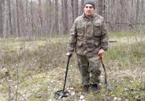 Карельские поисковики нашли солдатский медальон