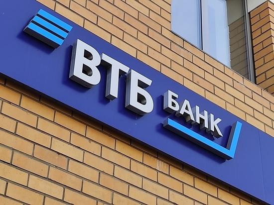 ВTБ начал открытое голосование за членов Консультационного совета акционеров