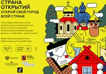 Школьников республики приглашают стать ТикТок-амбассадорами Карелии