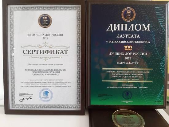Еще один чебоксарский детский сад вошел в число лучших в России