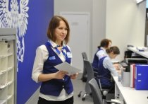 Костромичи могут приобрести SIM-карту Yota в отделениях Почты России