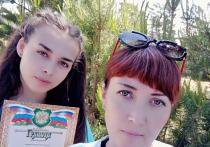 Ольга Юрьевна и Михаил Николаевич Мисюркеевы живут в Баргузинской долине, воспитывают приемную дочь с красивым именем Руфина и своих троих детей — Машу, Матвея и Ивана