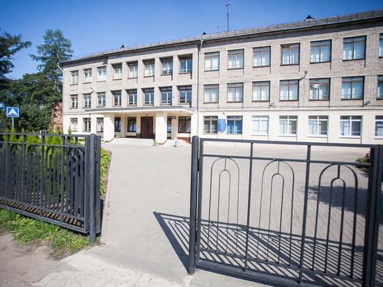 Во всех псковских школах усилили меры безопасности из-за трагедии в Казани