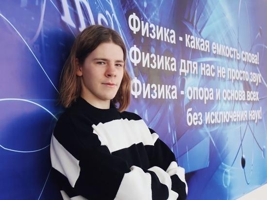 «Ученик года» из Богдановича поделился советами по достижению успеха
