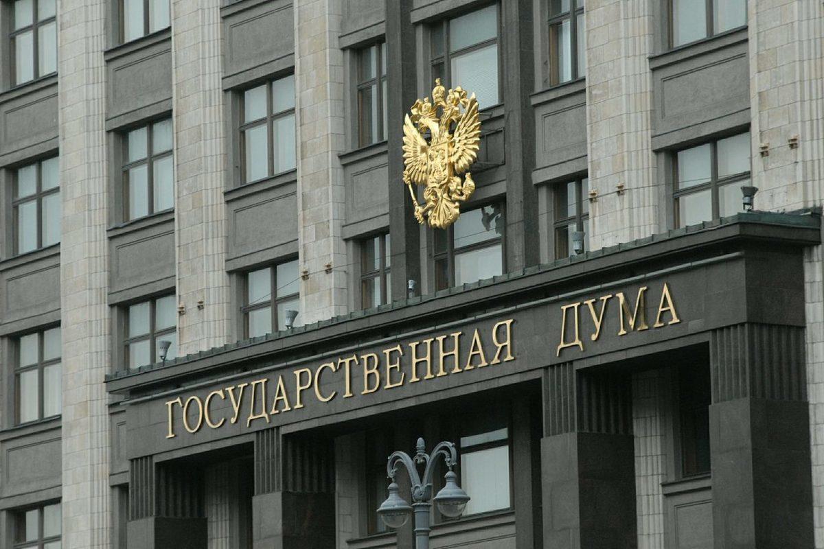 Вниманию костромских вкладчиков: в ГосДуме готовится закон о защите от дистанционного кредитования