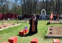 В Оленинском районе перезахоронили останки солдат