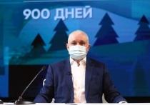 Жители Кузбасса стали меньше писать Сергею Цивилеву
