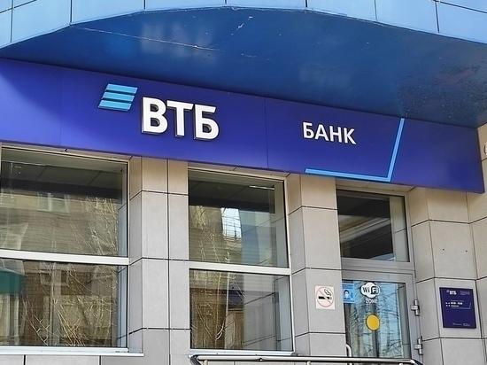 BТБ снизил комиссию за переводы по России