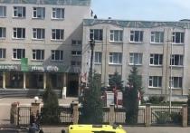 Учительница, которая погибла в результате вооруженного нападения на школу №175 в Казани, предположительно, была застрелена на глазах у детей