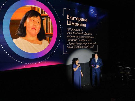 Современные космические технологии помогают сохранить культуру эвенков в Хабаровском крае