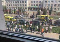 Девятиклассники 175-й казанской школы, которые находились в момент теракта на уроках, рассказали «МК», что им довелось пережить