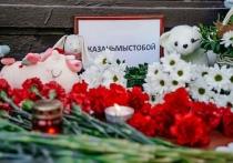 Губернатор Петербурга выразил готовность оказать любую помощь пострадавшим в Казани детям