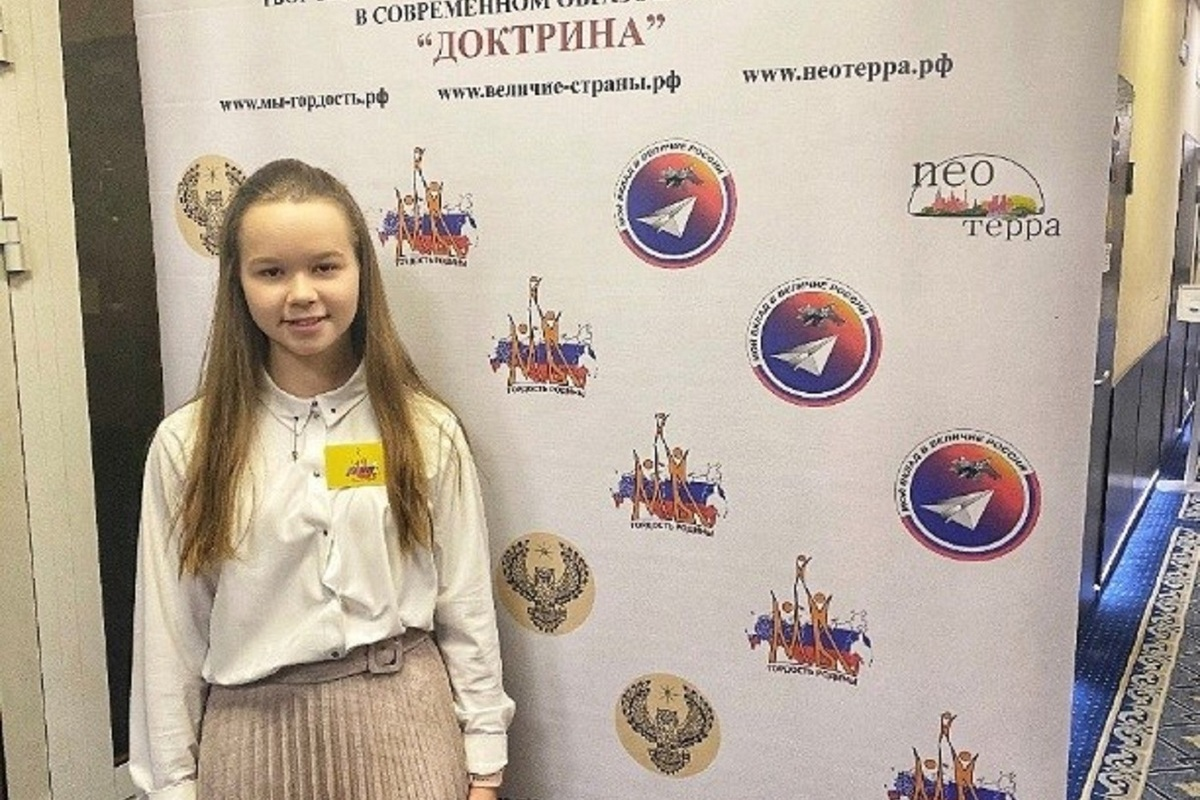 Юная костромичка стала призером конкурса «Мы гордость Родины» за исследование школьных фобий