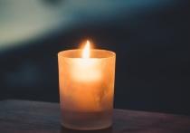 Мэр Рязани выразила соболезнования в связи с трагедией в Татарстане