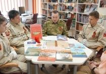 Псковские росгвардейцы присоединились к международной акции «Читаем детям о войне»
