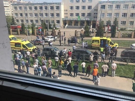 Две жительницы Казани заявили о пропаже детей после стрельбы в школе