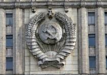 Россия выслала помощника военного атташе Румынии