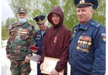 Рязанского семиклассника наградили за тушение пожара