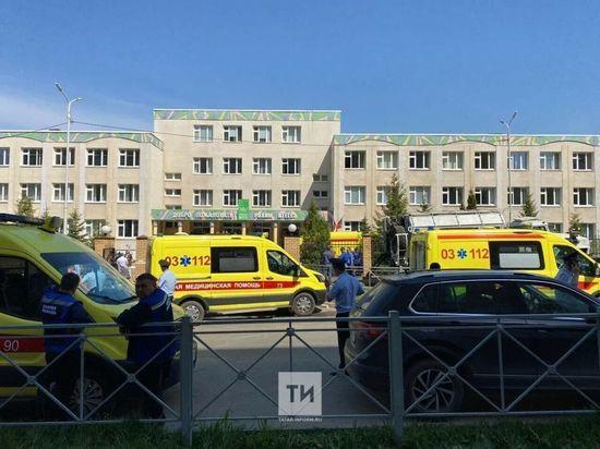 Участница известного дуэта «Фарида-Алсу» Алсу Сунгатуллина, сын которой Ислам пострадал при стрельбе в гимназии № 175 Казани, рассказала о его состоянии