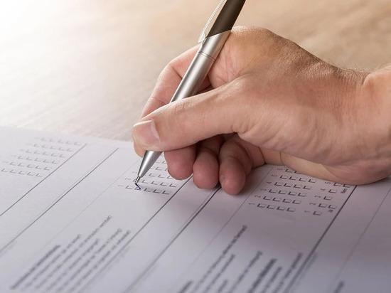 Смоляне могут протестировать новую систему электронного голосования
