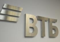 BТБ снижает комиссию за переводы по России
