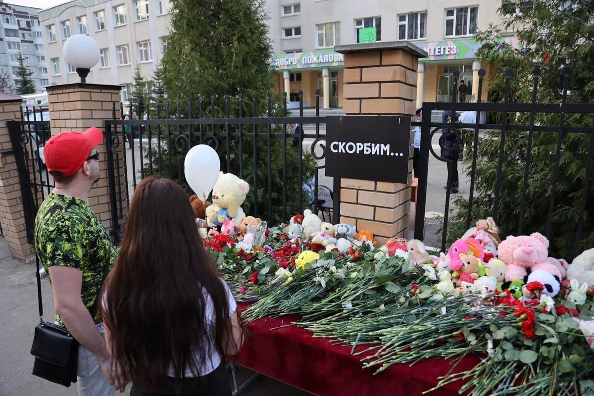 Сергей Ситников выразил свои соболезнования родственникам жертв стрельбы в казанской школе №175