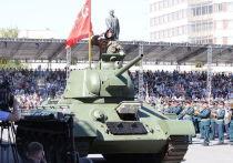 Оренбуржцы остались недовольны тем, что акция Бессмертный полк прошла в режиме онлайн