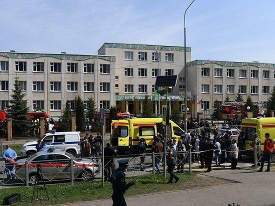 После трагедии в Казани свердловские школы ждет комплексная проверка