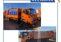 В Пскове появятся новые мусорные баки для вторсырья и смешанных отходов