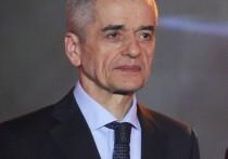 Геннадий Онищенко поддержал возвращение смертной казни в России
