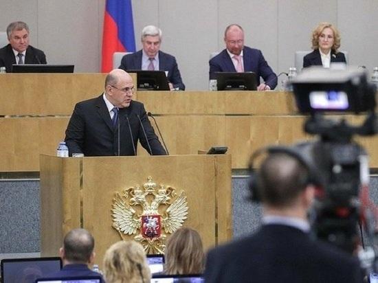 Мишустин назвал жадность причиной роста цен в России