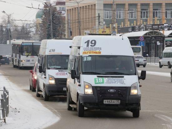 Пресс-служба мэрии Омска выпустила релиз-памятку для пассажиров общественного транспорта на тему оплаты проезда