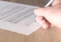 «Право имею» в Германии: Новый арендный договор при разводе супругов