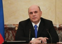 Мишустин: дотации на оплату услуг ЖКХ должны выделять регионы