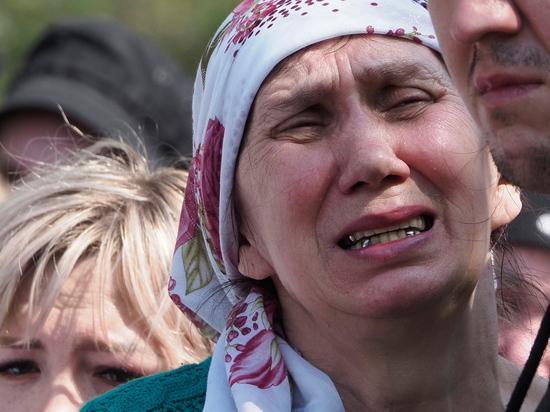 В Казани похоронили учителей и учеников гимназии №175, павших от рук Ильназа Галявиева