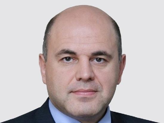 Мишустин пояснил, зачем Россия разрывает налоговые отношения с Нидерландами
