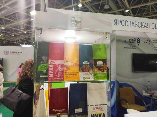 Ярославская компания впервые вышла на Ближний Восток, получив поддержку Центра экспорта