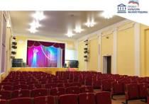 19 домов культуры отремонтируют в Псковской области