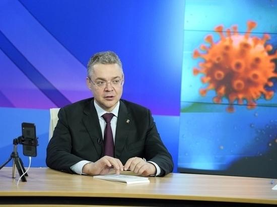 Губернатор: на Ставрополье снизилось число госпитализаций с коронавирусом