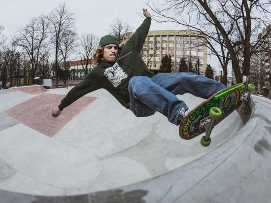 В новом скейт-парке в Краснодаре пройдёт фестиваль экстремальных видов спорта