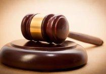 В Ангарске будут судить четверых организаторов казино
