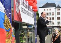 День Победы в Германии: С гордостью за народ-победитель