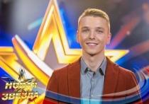 Пскович прошёл в финал вокального телешоу